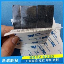 定制各种厚度缓冲防震EVA单双面胶垫 防水双面胶垫 任意规格
