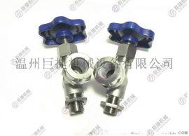外丝螺纹角阀 玻璃管液位计角阀 不锈钢液位计角阀