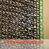 遮阳网,直销遮阳网,现货盖土网