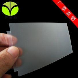 PET保护膜 防刮防尘硅胶保护膜 电脑屏幕保护膜