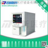 【邁新醫療】優利特U-2900PLUS全自動三分類血細胞分析儀/血球