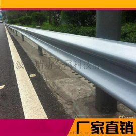 钦州波形护栏-护栏板-波形梁护栏生产厂家