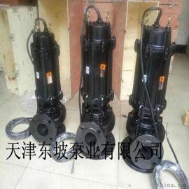天津WQH不锈钢潜水污水泵