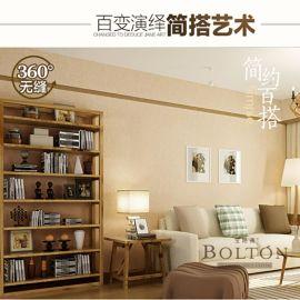 寶路通素色牆布,現代簡約棉麻,臥室客廳電視背景牆