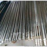 矿用瓦斯探杖2米瓦斯检定杖1.5m瓦斯检查杖 瓦斯检测杖瓦斯手杖