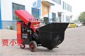 小混凝土泵厂家,小型细石混凝土泵,混凝土细石泵使用