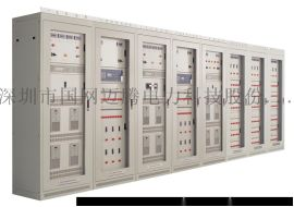 MT9000--智能交直流一体化电源(50KVA低压站用交流电源柜)
