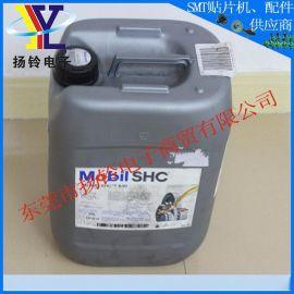 SHC 630冷却油 美孚润滑油 富士CP742齿轮箱冷却油