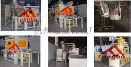 浙江嘉兴玻璃喷砂机,玻璃磨砂自动喷砂机设备