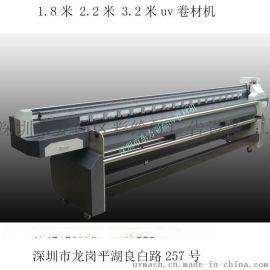 大型UV卷材彩色打印机 **卷平一体机生产厂家