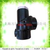 拉環式空氣壓縮機最小壓力閥1092049979
