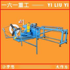 全自动螺旋风管成型机 圆风管生产线 管模螺旋风管机