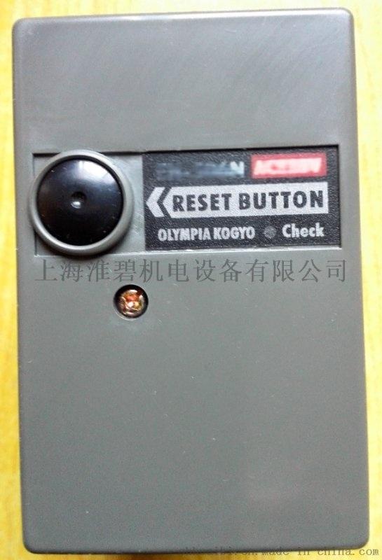日本奥林匹亚程控器ED506S,EN506N