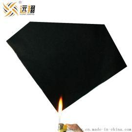 厂家直销黑色白色1-5mm防火高质量环保阻燃无纺布