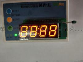 数码管显示屏。3位数码管。MP3车载数码管显示屏