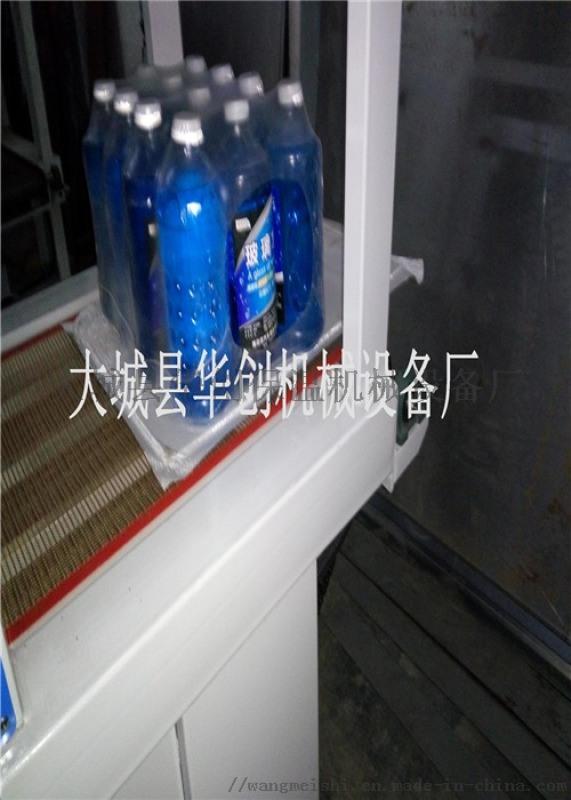 纸箱全自动袖口式包装机 饮料自动套膜热收缩包装机