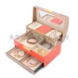 工厂定制手提大容量皮革首饰盒多层首饰盒化妆盒珠宝盒