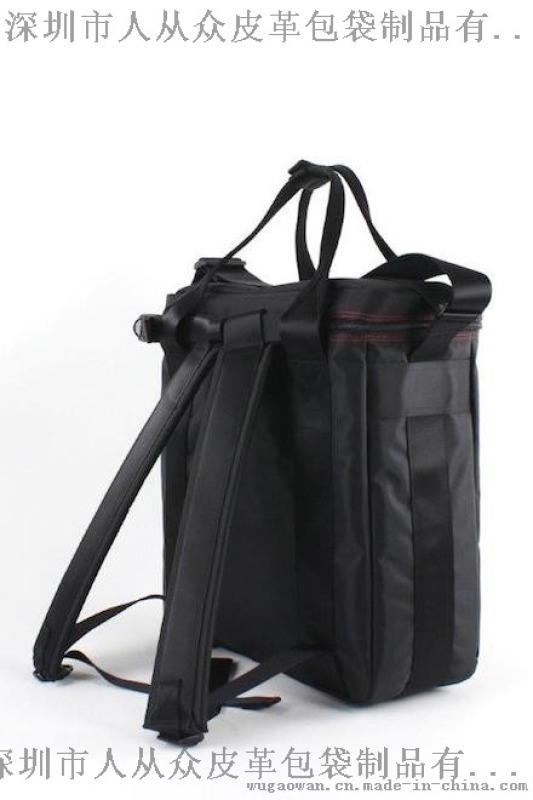enkoo+RCA822+手提双肩两用包