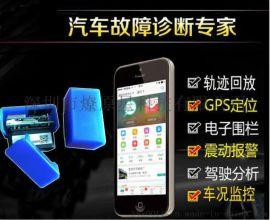 深圳燎原星汽车OBD故障检测,GPS   即插即用