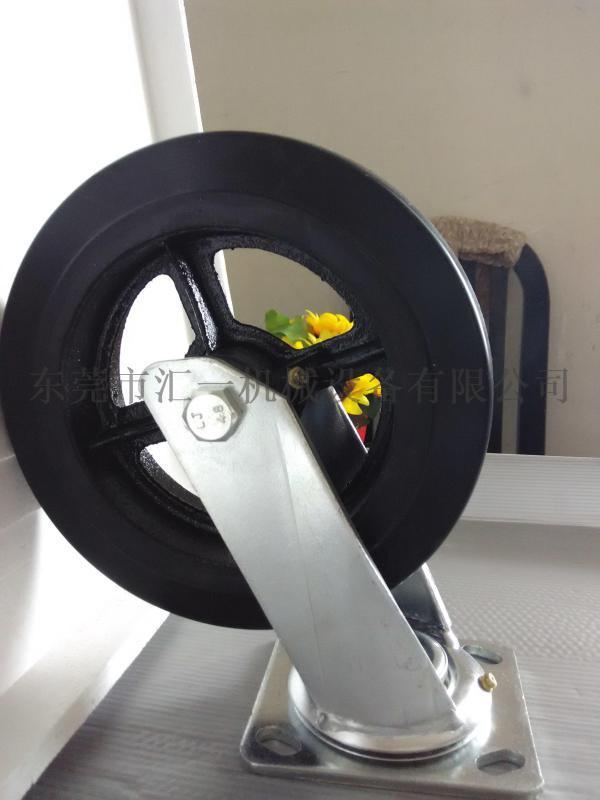 重型4寸5寸6寸8寸万向活动橡胶轮 厂家直销