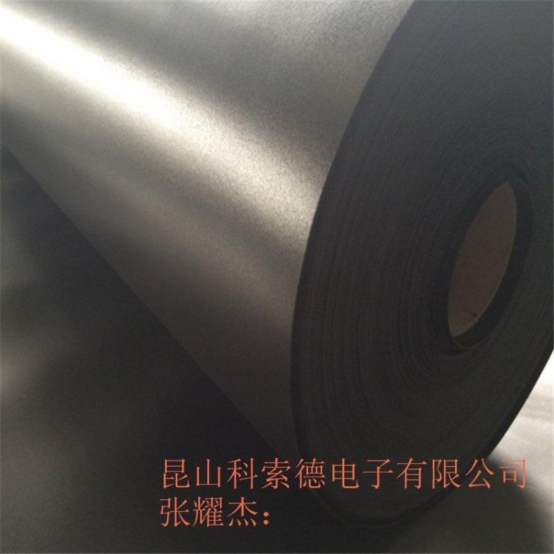 沈阳XPE泡沫胶垫、IXPE泡沫垫、白色PE泡棉垫