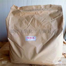 厂家直销上海银珠红 3106大红粉 墙体广告材料