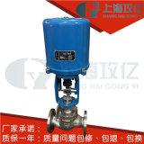 ZDLP型电子式电动单座调节阀DN100 铸钢电动调节阀