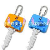 訂製塑膠鑰匙套 矽膠鑰匙套 創意鑰匙套 品質超羣
