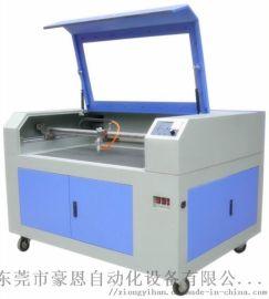 电子辅料、水口激光切割机