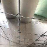 江西梅花鹿养殖围网 养鹿网 编结式网围栏养殖网