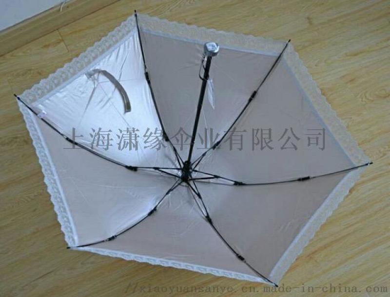 超级轻的伞、紫外线防护率超高、超轻纤维骨架、整把伞重只有一百克多一点、比一个小鼠标还要轻 超轻雨伞