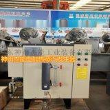 36kw电加热蒸汽发生器 mian检环保锅炉厂家