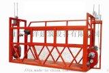 电动吊篮租赁高空作业租售山东汇洋建筑设备有限公司
