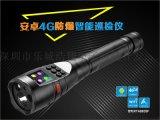 鐵路設備強光攝像電筒智慧巡檢防爆防水