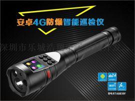 铁路设备强光摄像电筒智能巡检防爆防水