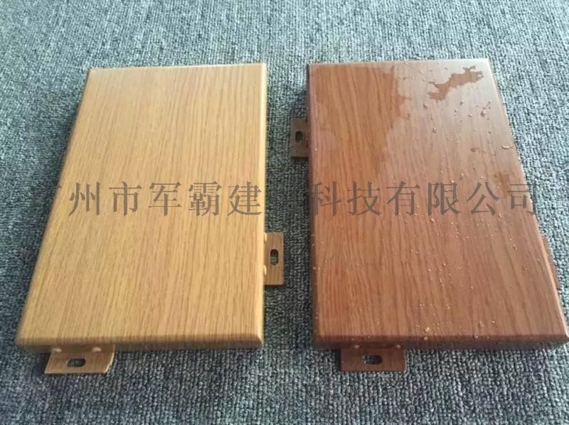 木紋鋁單板吊頂_吊頂鋁單板尺寸_放心省心