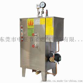 全自动立式电蒸汽发生器小型电蒸汽锅炉