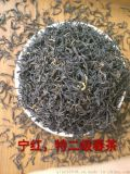 紅茶,沁元鑫寧紅茶,功夫茶,江西特產