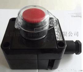BZA53防爆急停控制按钮盒