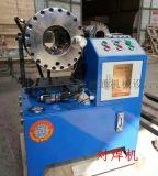 腳手架鋼管焊接機二氧化碳保護焊機350