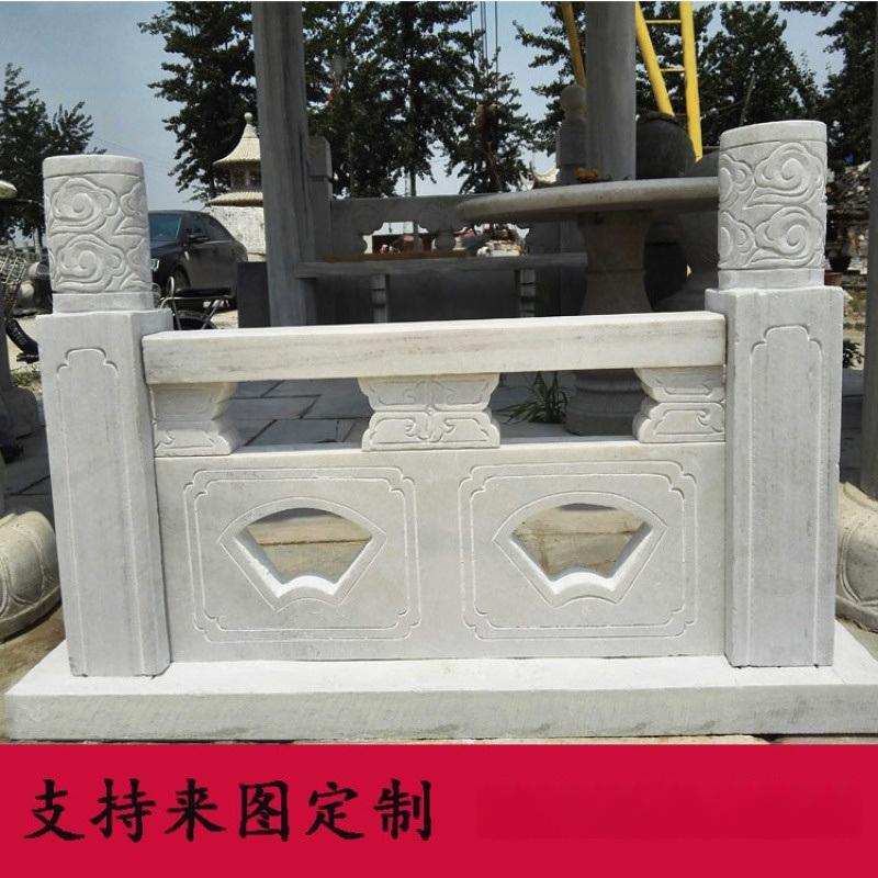 石雕栏板-花岗岩栏杆厂家
