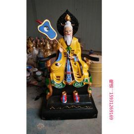 神话人物 太上老君彩绘雕塑 三清道教寺庙庙宇摆件