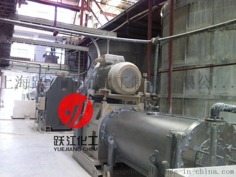 鈦  R299(色母粒專用型)