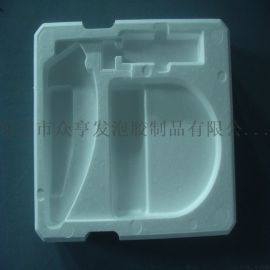 塑料包装防震缓冲泡沫 EPP泡沫 异形包装