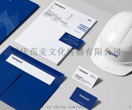 茁麦重庆VI设计公司LOGO设计品牌设计标识设计