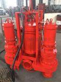 重工绞吸排污泵潜水排污泵耐用的设备