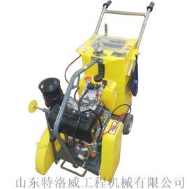 菏泽马路切割机厂家 小型手推式路面切缝机 500型路面切割机