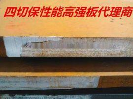 郑州65Mn钢板65Mn弹簧板65Mn热处理钢板