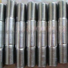 地脚螺栓 双头丝 U型丝厂家来图定做各种异形预埋件