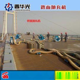 浙江杭州270型单头路面抛丸机混凝土抛丸清理机